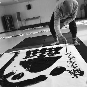 2016福瀬餓鬼書画展を企画する