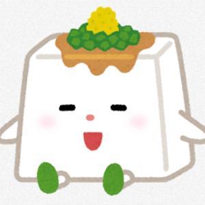 【夕飯メニュー】今日のメンズご飯。
