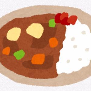【夕飯メニュー】カレーライスと何故かやってきた米。