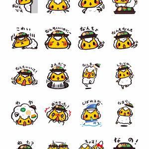 【しまくとぅばの日】北海道弁をしゃべるキャラクターが可愛すぎると私の中で話題。