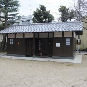 京都の恥 公衆トイレに紙がない‼️