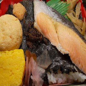 焼鮭海苔弁当