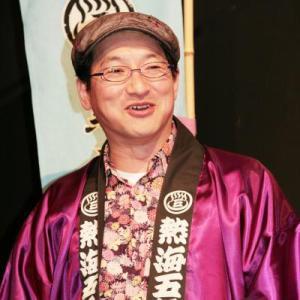 春風亭昇太の結婚で人気急落『笑点』司会降板?