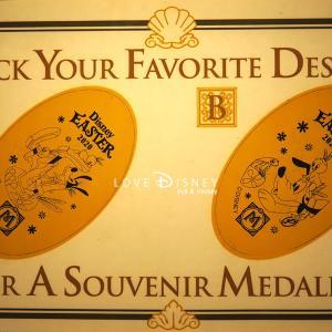 【全種類公開】3つのディズニーホテル限定デザインのスーベニアメダル