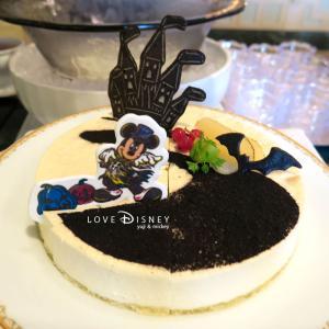 シャーウッドガーデン・レストラン「ディズニー・ハロウィーン2021ランチブッフェ」潜入レポ
