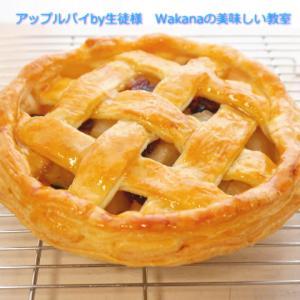 本日朝のお菓子教室「アップルパイ、ぐるぐるナッツパイ」マンツーマンレッスン