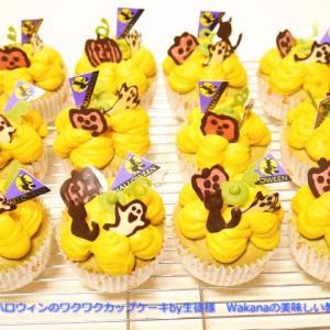 本日昼のお菓子教室「ハロウィンの南瓜と大納言の抹茶シフォンカップケーキ」マンツーマンレッスン