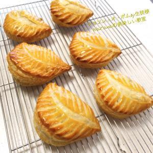 本日朝のフランス菓子「ショソン・オ・ポム、アリュメット・ポム」マンツーマンレッスン