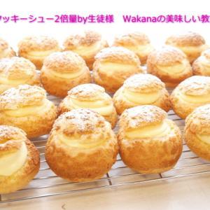 本日朝のお菓子教室「クッキーシュー2倍量」マンツーマンレッスン