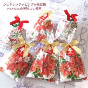 昨日朝のクリスマス菓子教室「クリストシュトレン、ショコラーデンシュトレン」2メニュー個人レッスン
