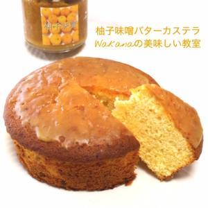新メニュー!「柚子味噌バターカステラ、柚子味噌のパレ(ラング・ド・シャ)」が加わりました!