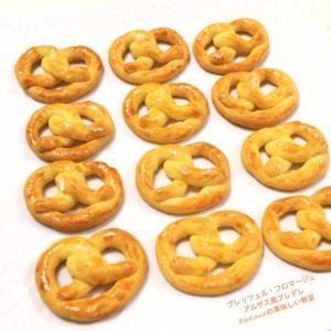 新メニュー「アルザスのブレデレ7種類(アルザス風クッキー&焼き菓子)が加わりました!