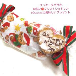 お祝いシュトレンと親孝行と手作りリキュール(苺リキュール、アールグレイリキュール)♪