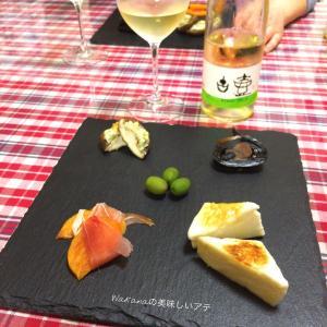昨晩は丸健水産のおでん種と山梨ワインで「おでん会」with姉夫婦