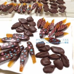 1/21昼のチョコレート教室「オランジェット、ポム・オ・ミエル」2メニューマンツーマンレッスン
