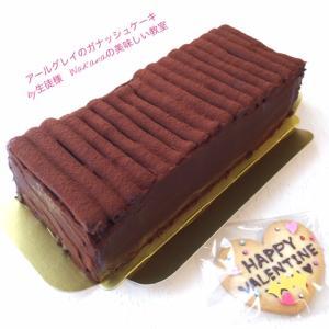 2/18昼のチョコレート菓子教室「アールグレイのガナッシュケーキ」マンツーマンレッスン