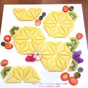 昨日は日本チーズアートフロマージェ協会へチーズアートのブラッシュアップ講座に参加しました。
