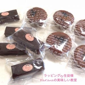 本日早朝のチョコレート菓子教室「モワルー・ショコラ、テリーヌ・ショコラ」プライベート個人レッスン