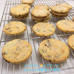 4月10日★くまもん薄力粉を使用してイギリス伝統菓子「イースタービスケット」作り♪