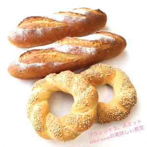 4月21日★とある記事を見て、バゲットを作りたくなり、手ごねパン作り♪