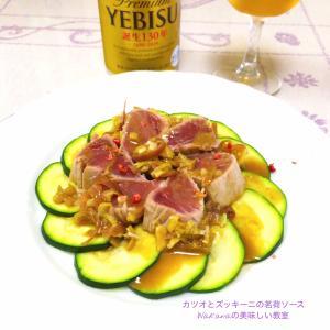 昨晩のおうちごはんは旬のシーフード♪カツオ洋風たたき、シラスとカブ葉ピッツア、株とトマトのサラダ