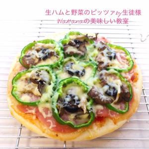 本日昼のパン教室「2種類のピッツア、デザートピッツア」2メニュープライベート個人レッスン