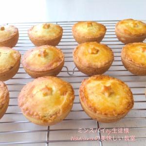 本日昼のイギリス菓子「ミンスパイ、ミンスミート作り、マルドワイン」プライベート個人レッスン