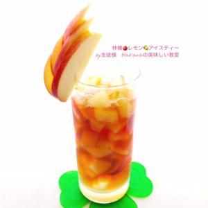 本日朝の紅茶教室4メニュー目★はしり★「林檎レモンアイスティー」プライベート個人レッスン