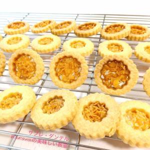 クッキー教室★フランス菓子★サブレ・ダンテル、サブレ・オランジュ★リニューアルしました!