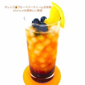 本日朝の紅茶教室「オレンジ・ブルーベリー・ティー」プライベート個人レッスン