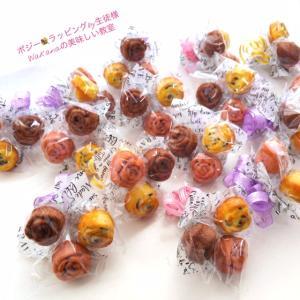 本日昼のお菓子教室★基本★「薔薇のマドレーヌ3種類、ポジーラッピング」プライベート個人レッスン