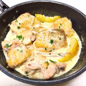 本日昼の料理教室★旬★リンゴ「鶏肉とリンゴのシードル煮込み、リンゴとカマンベールのサラダ」個人
