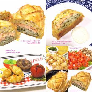 クリスマス、年末年始に♪料理教室★サーモンのクリビヤック風、焼き野菜、アンチョビクロワッサンパイ