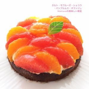 新メニュー★オレンジとグレープフルーツ★タルト・モワルーズ・ショコラ・パンプルムス・オランジュ♪