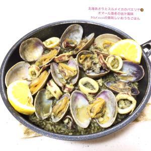お誕生日月の余韻おうちごはん★オマール海老出汁のシーフードパエリヤとそら豆のスペイン風オムレツ