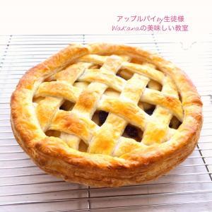 本日昼のお菓子教室「アップルパイ、ぐるぐるナッツパイ」プライベート個人講座