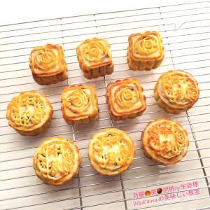 本日昼の台湾菓子教室「月餅1種類(栗胡桃)」プライベート個人レッスン