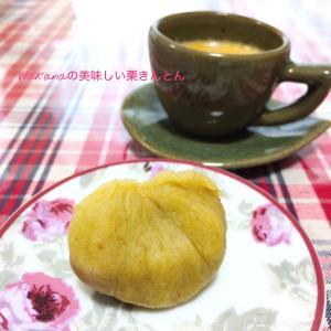 新栗で自家製「栗きんとんの茶巾絞り」といつもの「おうちカフェランチ」で秋の昼下がりを楽しむ♪