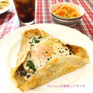 ヘビロテなおうちクレープリー★卵とローストチキンのガレット、和柑橘のクレープ・シュゼット