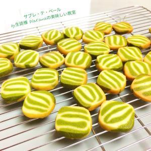 香川教室1日目昼のお菓子教室「サブレ2種類」2メニューマンツーマン
