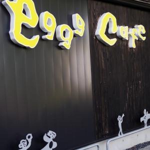 バーガーランチとパンケーキ @eggg cafe