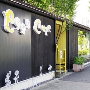 おやつ休憩 @eggg cafe