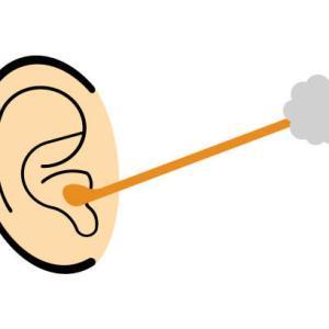 両耳を掃除したら、垢がポロポロ出てくる!!①