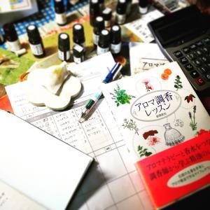 4月の香り「HAPPY〜無邪気に笑って踊ろう〜」