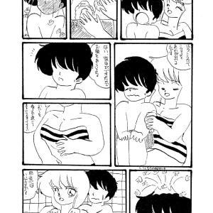 FAIRY TALE その1*石けん*(3/4)