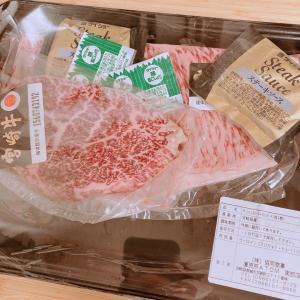 ふるさと納税 宮崎県都城市 宮崎牛食べ尽くしコース 定期便 何回目?