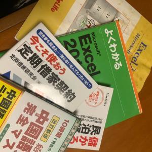勉強なんた。