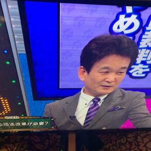 本村弁護士アホ過ぎる 若狭現弁護士流石