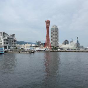 神戸港 クルーズ船 あなたの運がドンドンよくなる。深見東州