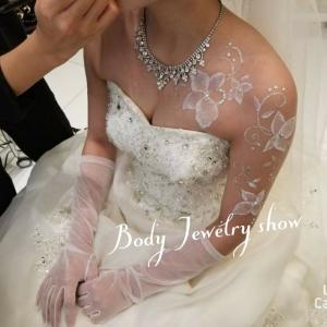 結婚式 福岡 ボディジュエリー 最上級のボディジュエリーを!